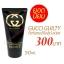 โลชั่นน้ำหอม GUCCI GUILTY Perfumed Body Lotion 50 ml. (for woman) thumbnail 1