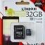 Kingston MicroSD 32GB (Class10) 80MB/10MB (Synnex/ABT) thumbnail 1