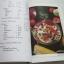 อาหารลดความอ้วน พิมพ์ครั้งที่ 9 โดย อาจารย์ศรีสมร คงพันธุ์ thumbnail 4