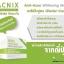 acnix anti-acne whitening mask แอคนิค มาร์คลดสิว thumbnail 4