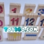 กล่องกระดานไวท์บอร์ดพร้อมตัวอักษร/ตัวเลขแบบแม่เหล็กและแบบโดมิโน thumbnail 9