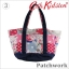 พร้อมส่งค่ะ Authentic Cath Kidston colour block tote thumbnail 22