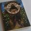 ยูลิสซิส มัวร์ ภาค 1 เล่ม 5 องครักษ์ศิลา / ปิเอร์โดเมนิโก บัคคาลาริโอ thumbnail 1