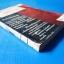 ไก๊ด์บางกอก โดย ตะ ท่าอิฐ พิมพ์เมื่อ ม.ค.2516 thumbnail 4