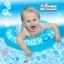 Size M สุดฮิต สีฟ้า- ห่วงยางพยุงหลัง Safty Baby Swim Trainer Float ล็อค 2 ชั้นโอบรอบตัว ปลอดภัย (6 เดือน -2 ขวบ ( -วิธีใช้ดูในคลิปวีดีโอค่ะ) (สายพาดบ่าไม่จำเป็นต้องเป่านะคะ ตัวปีกสีขาวโตแล้วไม่ต้องเป่า) thumbnail 1