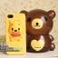 เคส iPhone5/5s ซิลิโคน Disney หมีพูห์ , สติช , กรีนแมน thumbnail 8