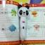 ปากกาอัจฉริยะ Tutor Pen รุ่นใหม่หนังสือ 10 เล่ม แถมโปสเตอร์ ก-ฮ thumbnail 4