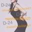 อาหารเสริมลดน้ำหนัก D24 ญาญ่าหญิง thumbnail 6