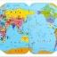 แผนที่โลก พร้อมธง 36 ประเทศ (Map of the World) thumbnail 5