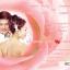 การ์ดแต่งงานแบบใส่ภาพตนเองได้ ขนาด 4x6 in thumbnail 51