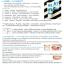 ยาสีฟัน HYDENT ไฮเด็นท์ thumbnail 2