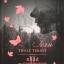 ทริลล์ ไตรภาค / อแมนดา ฮ็อกคิง / ดาวิษ ชาญชัยวานิช thumbnail 2