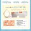 Skinfood Vita Water Drop Pact SPF 20 PA+ #2 thumbnail 4