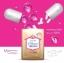 Maquereau Collagen แมคครูล คอลลาเจน thumbnail 6