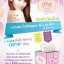 icute Collagen & Lecitin thumbnail 4