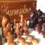 ตัวหมากรุกไทยไม้สักภูคาพร้อมกล่องเก็บตัวหมาก thumbnail 1