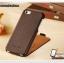 iPhone5/5s HOCO เคสหนังแท้ 100% thumbnail 10