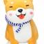 ตุ๊กตาชิบะ ท่านั่งสีน้ำตาล 35 cm thumbnail 2