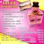 gluta pink berry กลูต้า พิงค์ เบอรี่ thumbnail 3