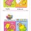 หนังสือผ้า Activity Book (1 ชุด 2 เล่ม) thumbnail 13