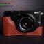 เคสกล้อง Fujifilm X70 thumbnail 1