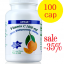 Lynae Vitamin c with Bioflavonoids 100 Coated Tablets -BIG SIZE- ทานได้เกือบ 4 เดือน - วิตามินซี สำเนา