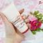 Skinfood Premium Tomato Whitening Cream thumbnail 2