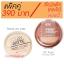 แพ็คคู่ Rimmel Stay Matte Pressed Powder + NYC New York Smooth Skin Bronzing Face Powder Matte Bronzer สี Sunny 720A ปริมาณ 9.4g. (ขนาดปกติ) thumbnail 1