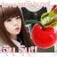 Lip balm app'mouth ลิปบาล์ม แอ๊บเม้าส์ SPF 15 PA thumbnail 3