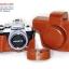 เคสกล้อง olympus OMD E-M10 Mark2 thumbnail 10