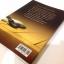 หนังสือประกาศิตแห่งโกะ thumbnail 2