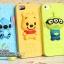 เคส iPhone5/5s ซิลิโคน Disney หมีพูห์ , สติช , กรีนแมน thumbnail 1