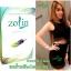 Zolin โซลิน ลดน้ำหนัก thumbnail 2