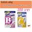 (แพ็คคุ่)DHC Vitamin C (20วัน) + DHC VITAMIN B-MIX 60 วัน อาหารเสริมเพื่อผิวเคลียร์ใส ไร้สิว ด้วย2ประสิทธิภาพการทำงาน thumbnail 1