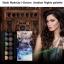 เครื่องสำอาง Sleek Makeup I-Divine Eyeshadow Palettes #Arabian Nights อายแชโดว์สีสวยเนื้อประกายชิมเมอร์โทนสีเขียว-ฟ้าน้ำทะเล เม็ดสีแน่นๆ ให้สีชัด ติดทนนาน thumbnail 1