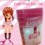 บาชิชมพู กล่องเหล็ก 36เม็ด (Baschi Pink Softgel 36Caps.) thumbnail 1