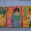 VEDIO GIRL ครบชุด 3 เล่มจบ มาซาคาสึ คัตซึระ เขียน thumbnail 1