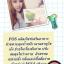 Fos Detox ฟอส ดีท็อกซ์ thumbnail 29