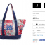 พร้อมส่งค่ะ Authentic Cath Kidston colour block tote thumbnail 3