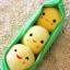 ตุ๊กตาถั่วลันเตา ไซด์จัมโบ้ เมล็ดสีเหลือง thumbnail 5