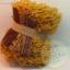 เซตผ้าขนยุ่งสำหรับเย็บตุ๊กตาหมี - โทนสีน้ำตาลทอง thumbnail 3
