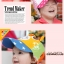Size M -2-5 ขวบ หมวกเด็กเกาหลี สีสันสดใส สำหรับขนาดศีรษะ 50-52 cm. ประมาณ 2-5 ขวบ thumbnail 2
