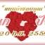 สติ๊กเกอร์ติดแต่งงาน2x3cm=225/ใบ thumbnail 37