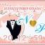 สติ๊กเกอร์ติดแต่งงาน2x3cm=225/ใบ thumbnail 19