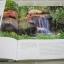 สวนในบ้าน เล่ม 25 สวนหลากสไตล์ พิมพ์ครั้งที่ 4 thumbnail 2
