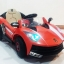 รถแบตเตอรี่ ล้อยาง Lamborghini 2 มอเตอร์ thumbnail 4