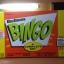 บิงโกมาตรฐานกล่องส้ม thumbnail 2