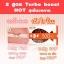 Colly SOP 500+ Colly Placenta รกปลาคอลลี่ ขาว เด็ก เด้ง 1 กล่อง 30 เม็ด thumbnail 7