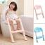 ฝาที่รองนั่งชักโครกเด็กแบบบันได (2-7 ขวบ รับน้ำหนักได้ถึง 40 กก.) มี 2 สีชมพู ฟ้า thumbnail 1