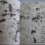ด้วยรัก เล่มเดียวจบ Yohko Hanabusa เขียน thumbnail 4